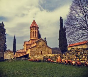 ikalto georgia